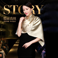 100% Silk Satin Long Scarf 55X180cm Natural Silk Fabric Plain Color Range Factory Direct Wholesale Stock Free Shipping