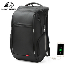 Kingsons 15 «17» ноутбук рюкзак Внешний USB зарядка Компьютерные рюкзаки противоугонные непромокаемые сумки для мужчин женщин