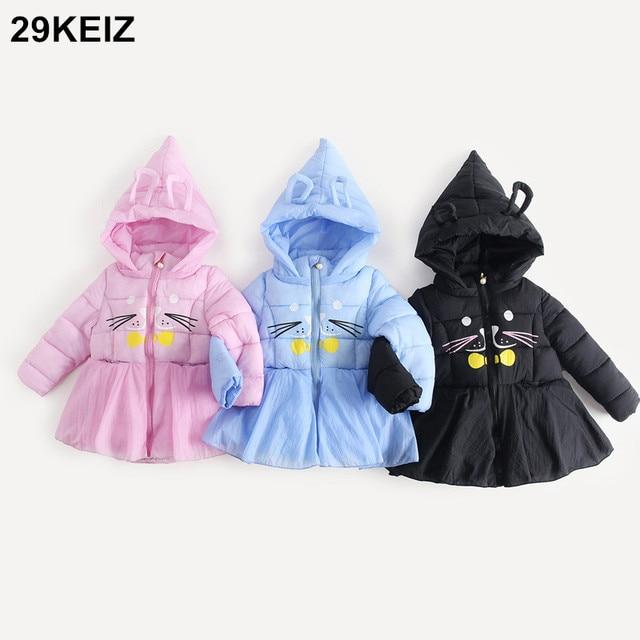 08153729d 29KEIZ Children Outerwear   Coat Baby Girls Parkas 2 5 6T Kids Snow ...