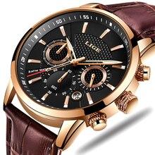 Ligeメンズウォッチトップブランドの高級レザーカジュアルクォーツ腕時計メンズミリタリースポーツ防水時計ゴールド腕時計レロジオmasculino