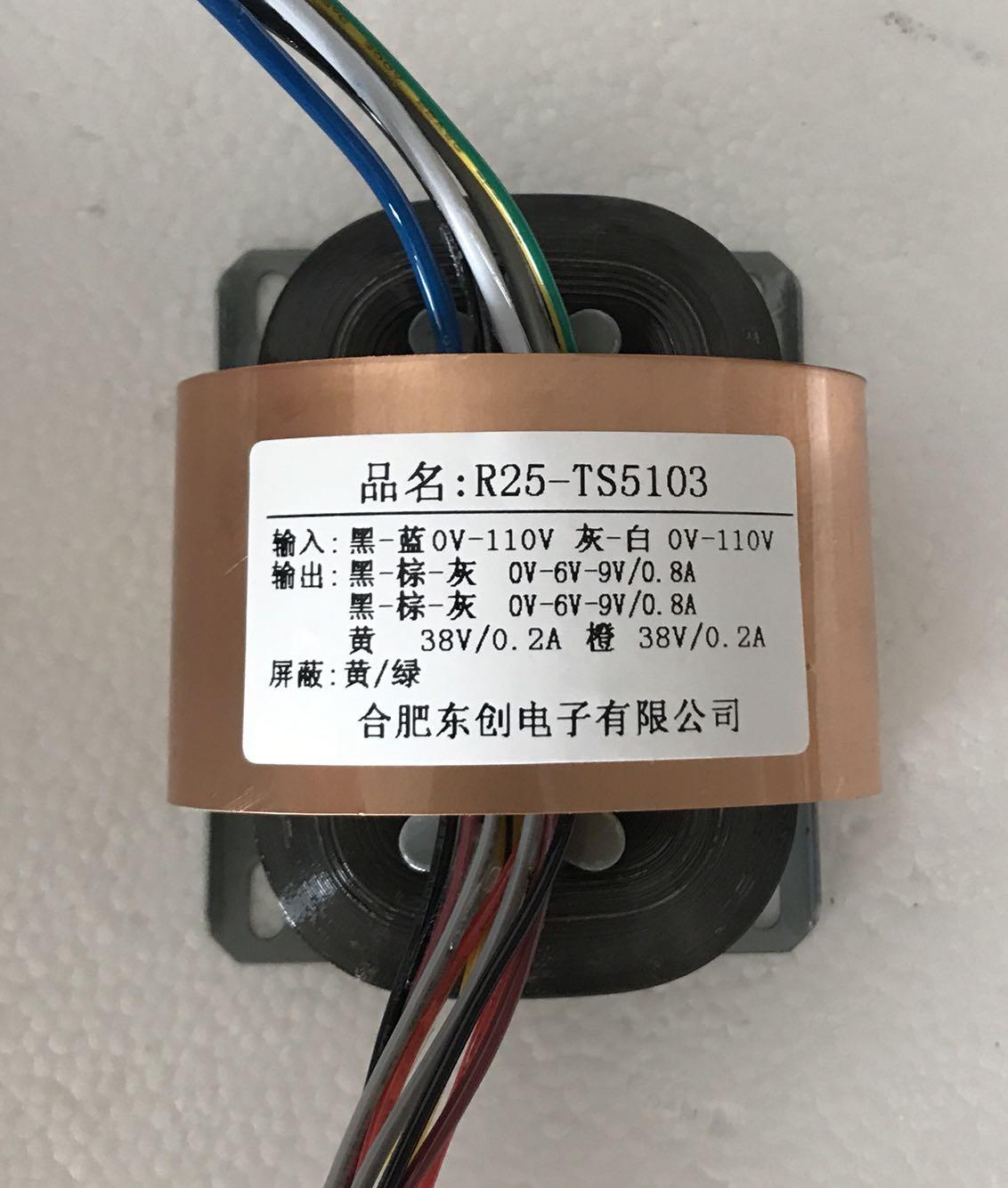 2X0V-6V-9V 0.8A 38V-0V-38V 0.2A R Core Transformer 30VA R25 custom transformer 110V/110V with copper shield for Power amplifier2X0V-6V-9V 0.8A 38V-0V-38V 0.2A R Core Transformer 30VA R25 custom transformer 110V/110V with copper shield for Power amplifier