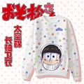 Hot Sale Mr.Osomatsu San Pullover Konya wa Saikou Matsuno Ichimatsu T shirt cosplay sweatshirt 6704 Anime  Cosplay Costume