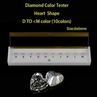 В форме сердца D N Белый Цвет кубического циркония камень алмазов класса Цвет тестер инструменты