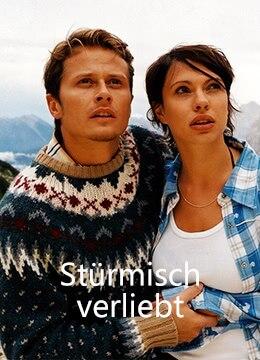 《恋爱的季节》2005年德国喜剧,爱情,科幻电影在线观看