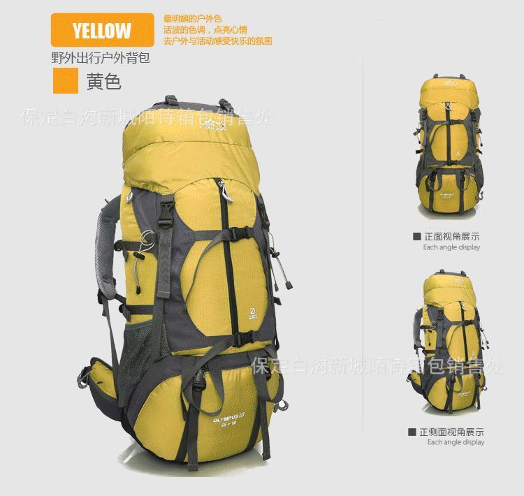 saco de montanhismo alta qualidade ao ar