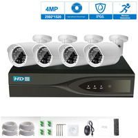 H 265 4CH 48V POE NVR Kit CCTV System 4 0MP IP Camera P2P IR IP66