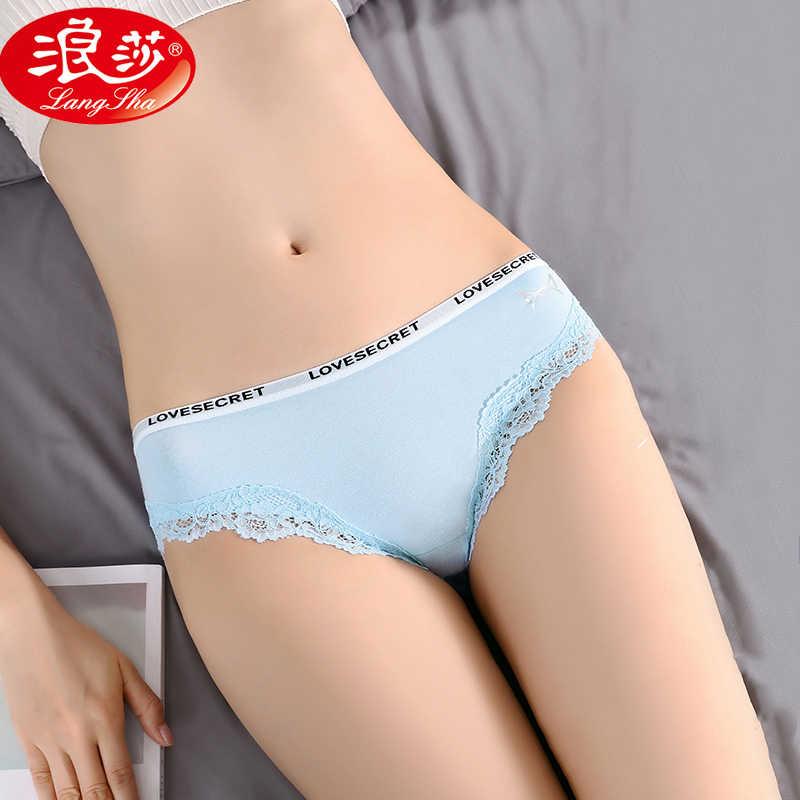 Bikini things pussy