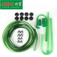 JEBO Original External Accessories For JEBO External Filter Aquarium Fish Tank Filter Hose Tube Suction Cup Basket Elbow Pipe