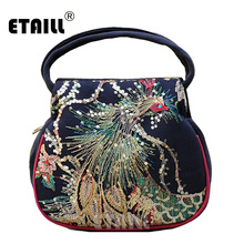 ETAILL Chinese Phoenix Embroidered Small Tote Bag Golden Sequins Ethnic Embroidery Bags Lady China Style Flap Messenger