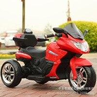 Дети с приводом от двигателя трехколесный мотоцикл Тубы может заряжать Для мужчин и для хранения Батарея автомобиль ребенок игрушки автомо