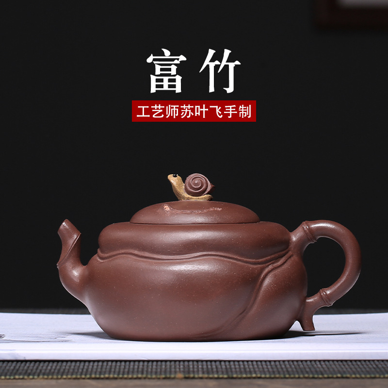 bamboo pot, Suyefei famous family handcrafted genuine snail teapot, teapot and teaware for shipment of purple clay potbamboo pot, Suyefei famous family handcrafted genuine snail teapot, teapot and teaware for shipment of purple clay pot
