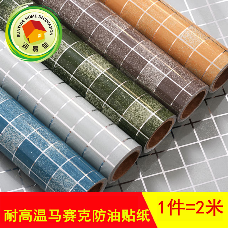 Aluminum Foil Mosaic Oil Stickers High Temperature Ceramic
