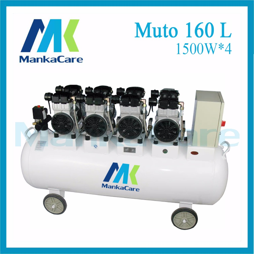 Manka Care 160L 6000W Dental Air Compressor/Printing in Tank/Rust-Proof Chamber/Silent/Oil Less/Oil Free,/Compressing Machine manka care 110v 60hz ac 24l min 100 w medical diaphragm vacuum pump silent pumps oil less oil free compressing pump