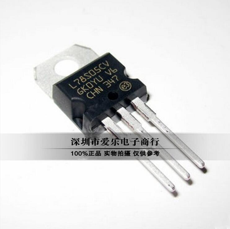 10pcs L78S05CV TO-220 78S05 TO2205V 2A L78S05