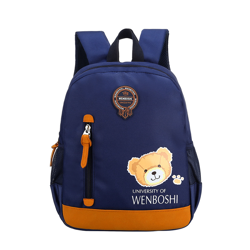 Cartoon Children Backpack Cute Bags For Boys Kindergarten Baby Kids Girls Oxford School Bags Baby Girl School Backpacks