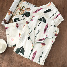 Ensemble pyjama en gaze de coton pur, Kimono japonais, ensemble féminin imprimé Yukata, costume pour le Service domestique printemps