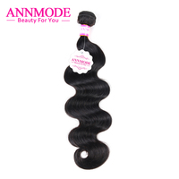 Annmode Brazilian Body Wave Non Remy Hair A Piece A Lot Free Shipping 8inch 30inch Human