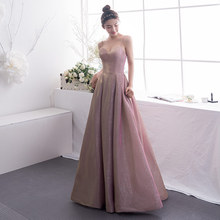 Beauty Emily Evening Dress Pink Long Sleeveless Lace Up A-line Floor Length Party Gown Gowns Prom Reflective Dresses