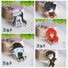 Anime Keychain Kuroshitsuji Black Butler Sebastian Ciel Undertaker Grell Pendant Keychain Keyrings kulcstarto Charms Key Holder