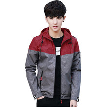 Hooded Jacket Camouflage Men 2017 New Hot Vetement Homme Spring Jacket Men Casual Coat Camouflage 4XL Splice Camouflage Capuche