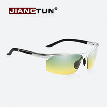 JIANGTUN 2017 Men Polarized Sunglasses Driving Night And Day Dimming Night Vision Glasses Male Aluminum Alloy Sun Glasses