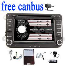 Car DVD GPS Player Navigation for Volkswagen golf 5 golf6 PASSAT B6 Eos Caddy Touran car GPS Map radio stereo bluetooth FM radio