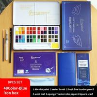 48color blue box