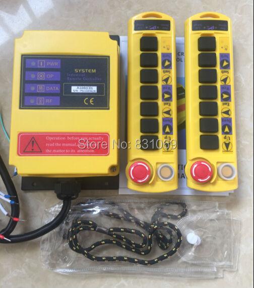 1pcs 2 Transmitters 8 Channels Hoist Crane Radio Remote Control System 12V