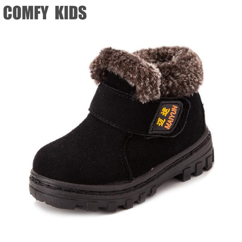 COMFY KIDS winter warm child snow boots shoes for boys girls boots thicker rubber sole size 23-36 kids snow boots shoes for boys