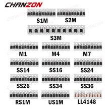 SMDสลับไดโอดSchottkyชุดชุดสารพัน (M1 M4 M7 S1M S2M S3M SS14 SS16 SS24 SS26 SS34 SS36 RS1M US1M LL4148)