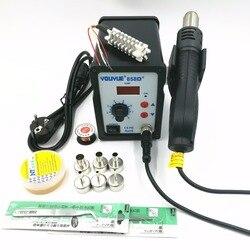Пистолет горячего воздуха 700 Вт YOUYUE 858D + ESD паяльная станция, цифровая станция для демонтажа + 6 воздушных насадок + нагревательный сердечник с...