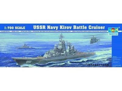 Trumpeter 05707 1/700 USSR NAVY Kirov Battle Cruiser Plastic Model Kit