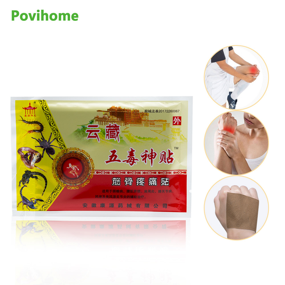 Beauty & Health Chinese Medicine 8pcs Medical Plaster Joint Pain Relieving Patch Knee Rheumatoid Arthritis Chinese Pain Patch Health Massage Products Modern Design