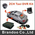 2 cameras recorder system for bus and taxi used, including 2pcs camera and 2pcs 5 meters video cable