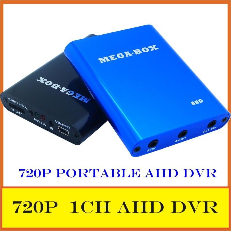 720 P 25FPS 1CH AHD DVR con 4 tipos de modo de grabación de vídeo. Detección de movimiento desde asmile