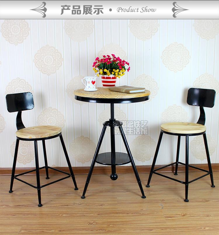 American vintage retro mesa de centro de madera mesa de café y ...