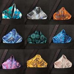 YISHLINE NWT мужские s 100% шелковые карманные квадраты клетчатые цветочные полосы мужские носовые платки свадебные аксессуары для вечеринки