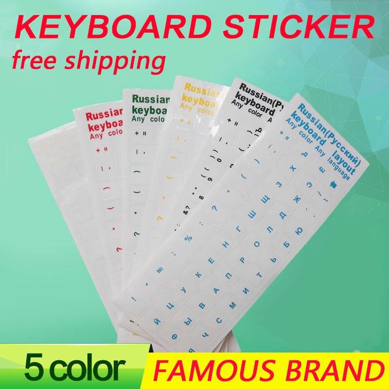 Golooloo Letter Sticker Waterproof Super Durable Russian Keyboard Stickers Alphabet For Laptop General Keyboard 10'' Inch Russia