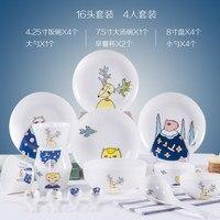 16 Pieces Of Tableware Bowl Of Jingdezhen Ceramics Bone China Creative Cartoon Chinese Household Bowl Chopsticks