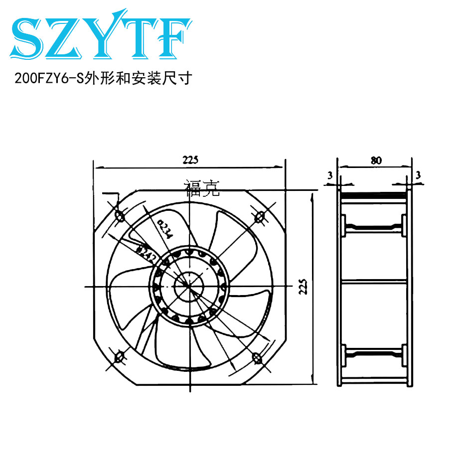 россия платье s 225 foy SZYTF  AC fan 225*225*80mm 200FZY6-S 220V 85W high temperature resistance Axial