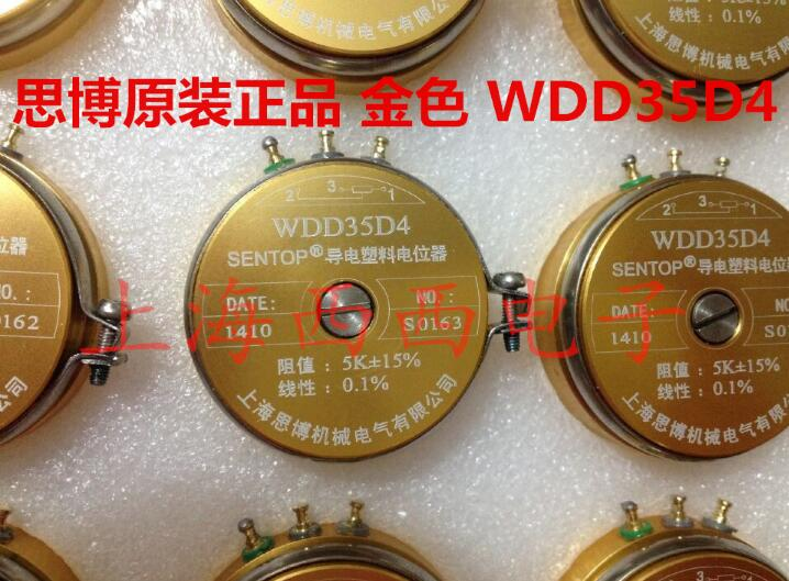 [VK] ORIGINAL Conductive plastic potentiometer WDD35D4 gold  WDD35D-4 1K 2K 5K 10K linear 0.1% SWITCH [vk] original copal j40s high new life conductive plastic potentiometer 1k 2k 5k 10k 20k switch