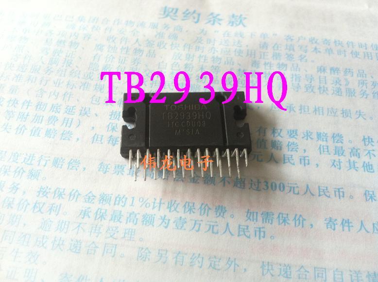 Price TB2946HQ(O)