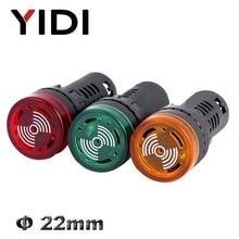 AD16-22SM Panel Mount 22mm led Indicator light buzzer 12V 24V 110V 220V red green yellow flash led buzzer alarm signal lamp цены онлайн