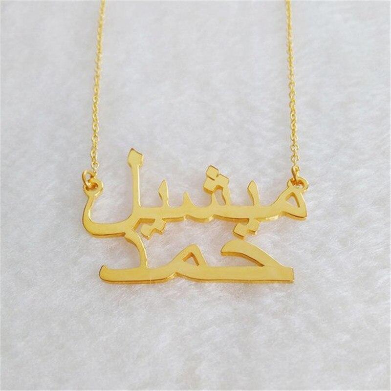 942c131b3ffe Comprar Dos Nombre árabe Par De Collar Personalizado Color Oro ...
