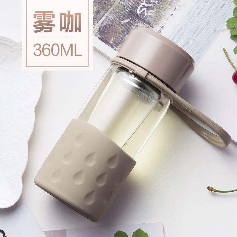 Портативная стеклянная бутылка для воды креативный Чайный фильтр колбы для офиса путешествия кофе сок силикагель рукав стеклянные колбы BPA бесплатно - Цвет: 360 cream bottle