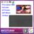 P10 smd exterior levou módulo de tela 32*16 pixel 4S rgb levou painel para full color levou ao ar livre tela led parede de vídeo led gabinete