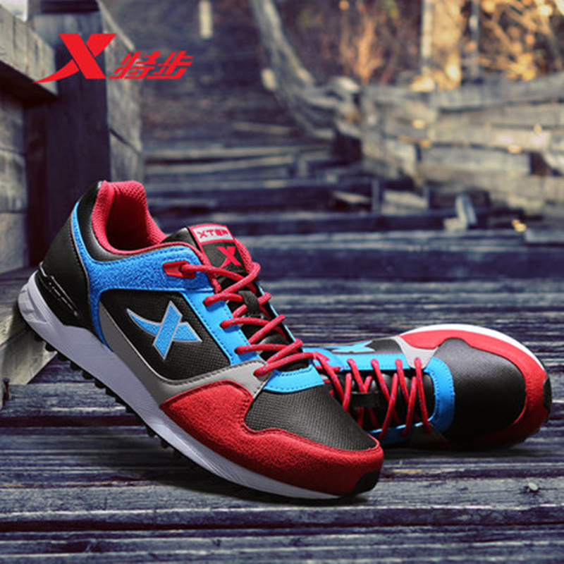 XTEP Brand Light Retro Running Shoes Men Athletic Sneakers Outdoor Sports Run Shoes Trainers Breathable Men's Shoes 985419325362  trainers men 2017 brand sneakers breathable running shoes outdoor blade sole sports shoes high quality non slip sneakers