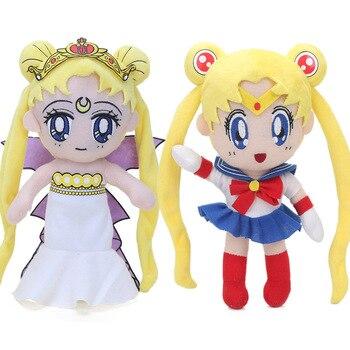 Blue White 20cm Sailor Moon Queen Serenity Plush Toys Sailor Soft Stuffed Characters Dolls juguetes de peluche
