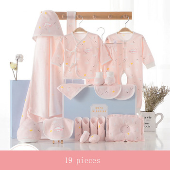 Baby Clothes Cotton Newborn Gift Set Spring and Autumn Newborn Baby Full Moon Baby Summer Gift Supplies