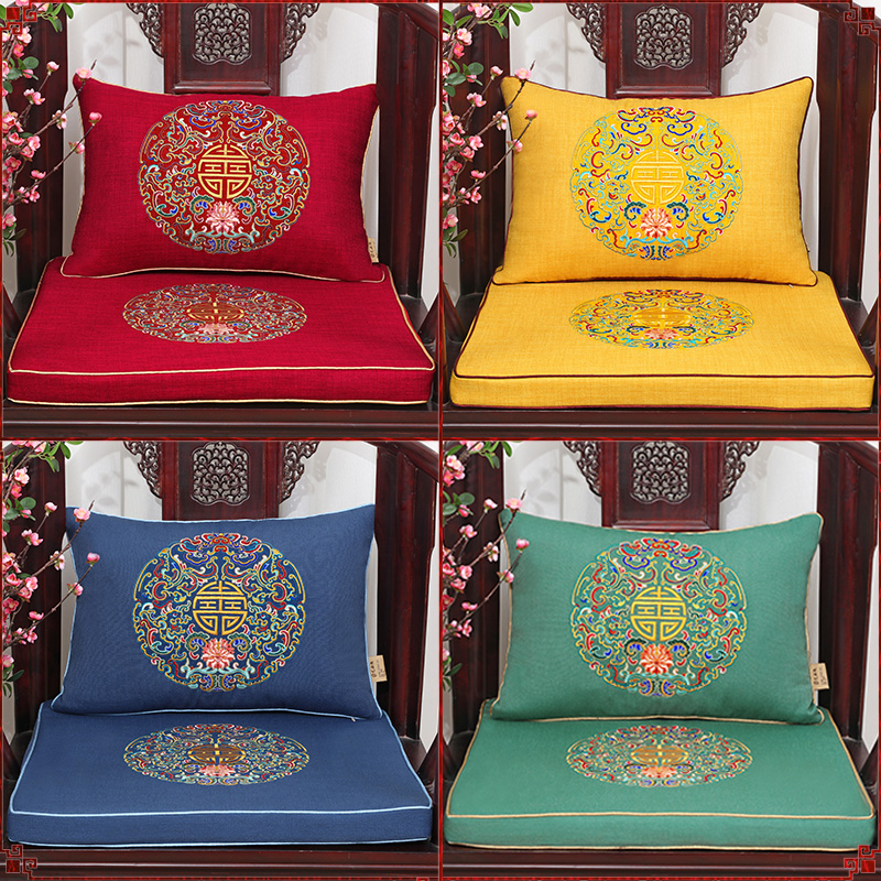 Luxury Thicken Chair Pads Seat Cushions Home Decor Chinese Lucky Cotton Linen Lumbar Support Pillow High End Christmas
